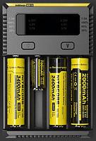Универсальное зарядное устройство Nitecore i4 New intelligent charger Оригинал