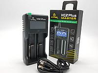 XTAR VC2 Plus Master - Интеллектуальное зарядное устройство. Оригинал