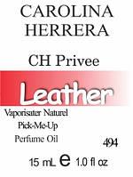 CH Privée Carolina Herrera - 15 мл