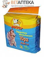 Пеленки для собак JOYPET 60х60  №10