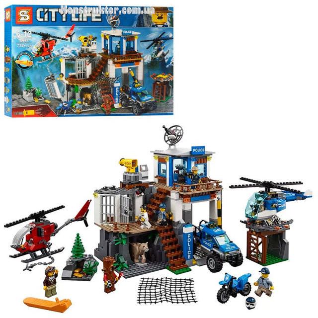 """Конструктор SY 6998 City """"Полицейский участок в горах"""" 734 деталей. Аналог Lego City 60174"""