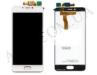 Дисплей (LCD) Meizu M5c (M710h) с сенсором белый