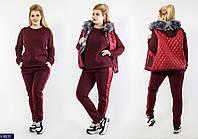 Теплый женский спортивный костюм тройка штаны+кофта+жилетка трехнитка+плащевка 48 50-52 54-56 58-60 62-64