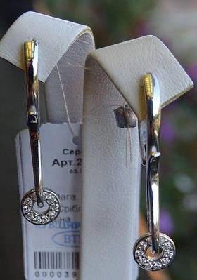 Серебряные серьги - подвески с вставкой