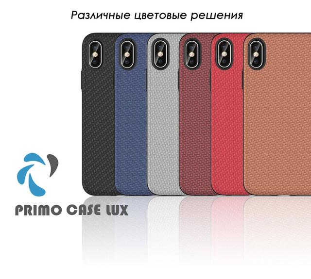 цветные чехлы Primo Case Lux