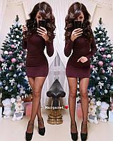 Облегающее короткое платье с добавлением люрекса 9PL2173, фото 1