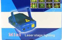 Лазер-шоу 237 миниустановка