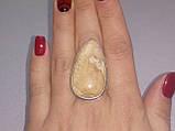 Кольцо с камнем пейзажная яшма капля 17,5 размер в серебре. Кольцо с яшмой. Индия!, фото 2