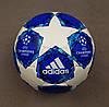 Мяч футбольный Лиги Чемпионов 2018-2019 (синий)