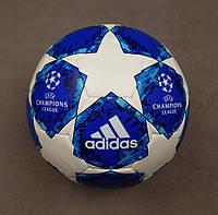Мяч футбольный Лиги Чемпионов 2018-2019 (синий), фото 1