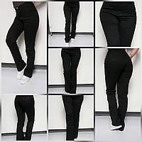 Женские джинсы 36 размер в Украине. Сравнить цены 0691c1eb9fd61