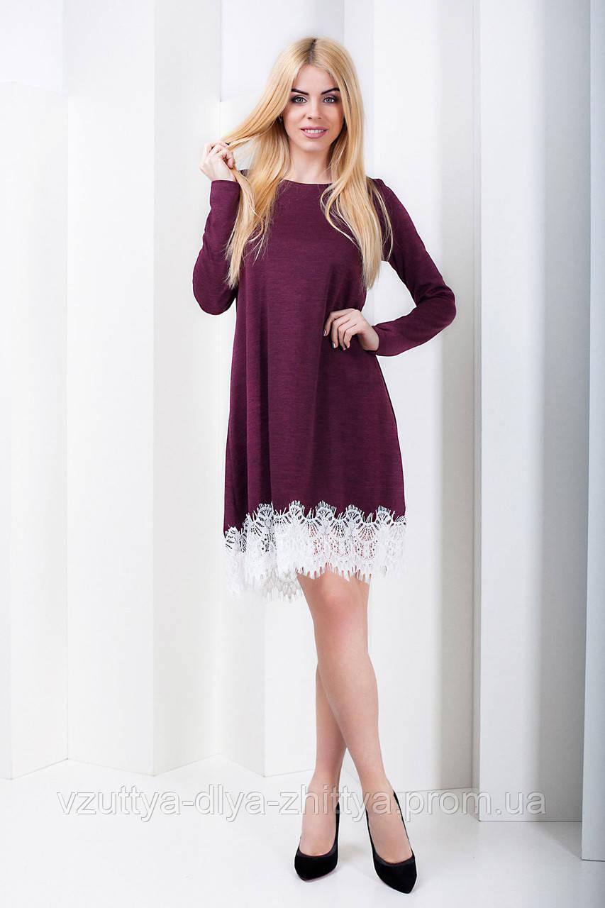 b50f90fd4 Платье Ангелина: продажа, цена в Харькове. платья женские от ...