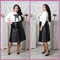 Женскяа кожаная юбка в больших размерах 10BR1215, фото 1