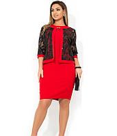 Женское платье двойка красное с жакетом размеры от XL ПБ-818