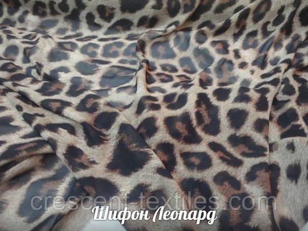 Шифон Принт (Цветной) Леопард