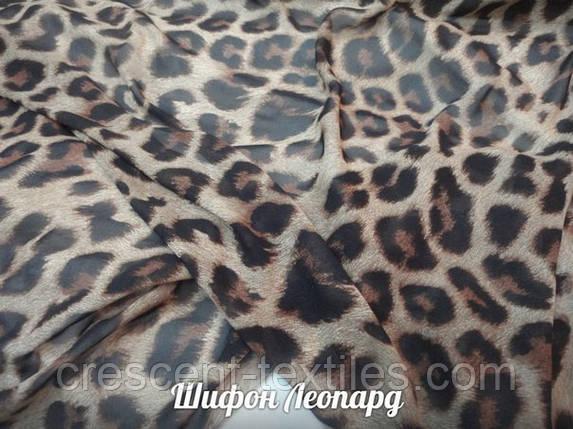 Шифон Принт (Цветной) Леопард, фото 2