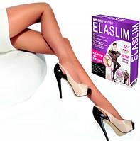 Женские сверхпрочные нервущиеся колготки ElaSlim