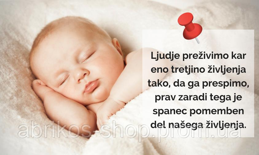 foto_malysha_spyaschego_1.png