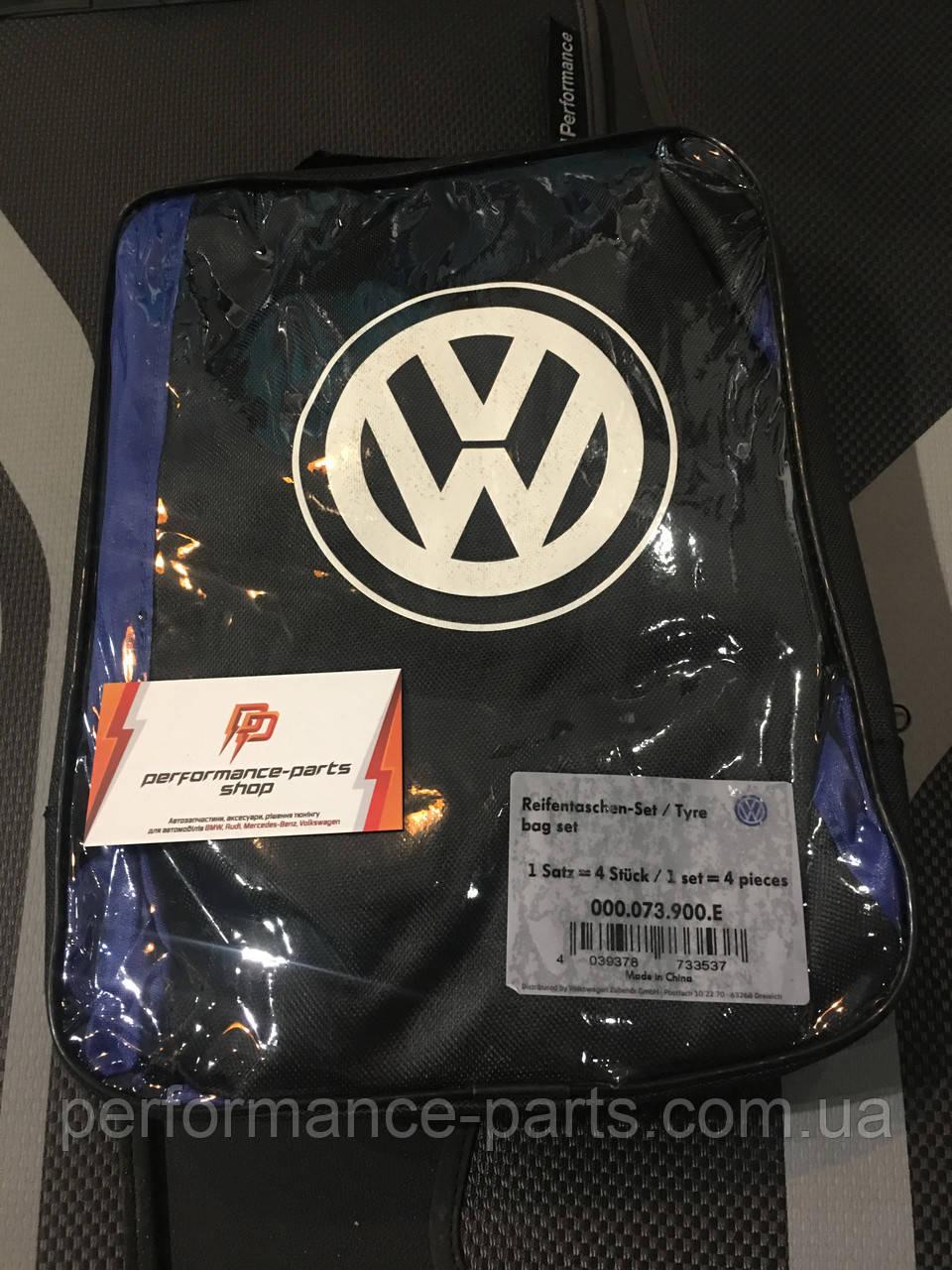 Комплект чехлов для колес кроссоверов и внедорожников Volkswagen 15-21 дюйм, артикул 000073900E