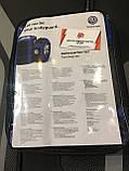 Комплект чехлов для колес кроссоверов и внедорожников Volkswagen 15-21 дюйм, артикул 000073900E, фото 4