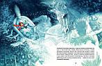 Самые красивые сказки, фото 4