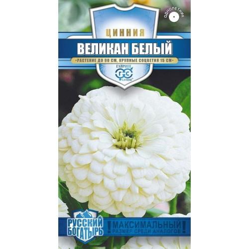 Семена цветов Цинния Великан Белый, 0,3г
