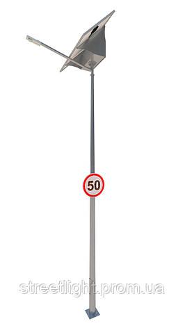 Автономное светодиодное освещение с односторонним дорожным знаком, фото 2