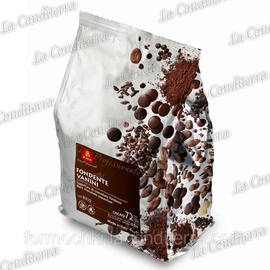 Натуральный черный шоколад (72%) ICAM, 15 кг