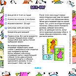 DJECO Игра Бата-Ваф, Bata-Waf, фото 2