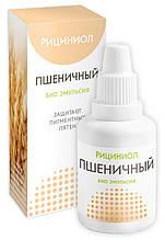 Рициниол Пшеничный - эмульсия с антиоксидантным эффектом для ухода за кожей лица, шеи и области декольте