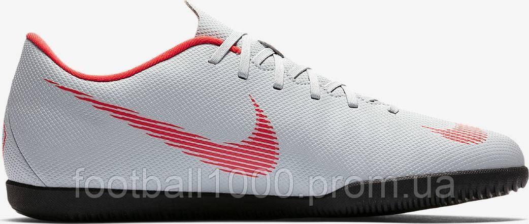 cf629a9a Футзалки Nike MercurialX Vapor XII Club IC AH7385-060 - Gooool.com.ua