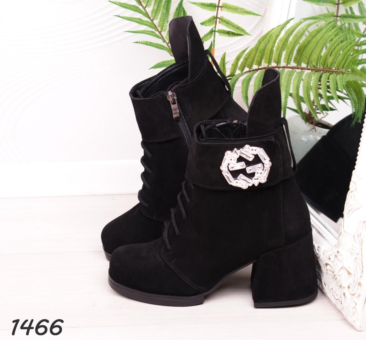 Ботинки ЗИМНИЕ замшевыек 1466 (ВБ)