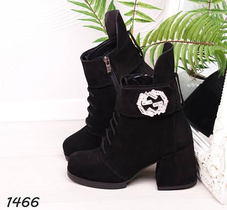 Ботинки ЗИМНИЕ замшевыек 1466 (ВБ), фото 2