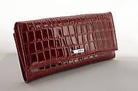 Кошелек женский красный натуральная кожа Karya 1133-08