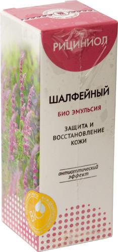 Рициниол Шавлієві, 60 мл - цілюща емульсія касторового масла з шавлією