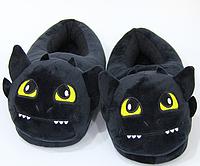 Тапочки-игрушки Дракон