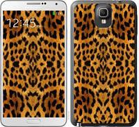 "Чехол на Samsung Galaxy Note 3 N9000 Шкура леопарда v2 ""1075c-29-328"""