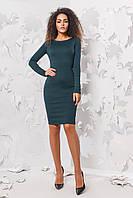 Carica Платье KP-10084-12
