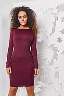 Carica Платье KP-10084-16