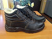 Ботинки рабочие утепленные без метноска, фото 1