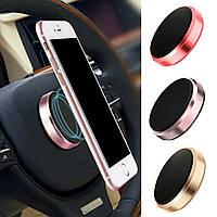 Универсальный магнитный держатель телефона смартфона в автомобиль для iPhone Samsung