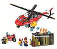 """Конструктор Lepin 02046 """"Пожарная команда быстрого реагирования"""" 305 деталей. Аналог LEGO City 60108, фото 4"""