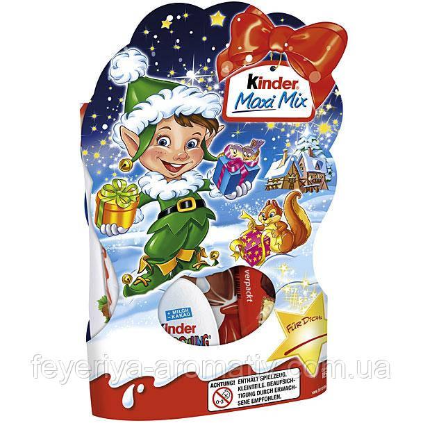 Новорічний подарунок від Kinder Maxi Mix (Німеччина)