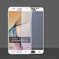 Защитное стекло Full Cover для Samsung Galaxy J7 Prime 2016 Белое
