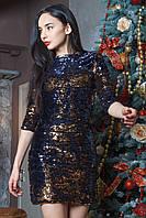 Платье Эми