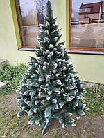 """Новогодняя елка """"РОЖДЕСТВЕНСКАЯ"""" Різдвяна ялинка,Ёлка искусственная,Сосна, Елки на подставке 2.5 м"""