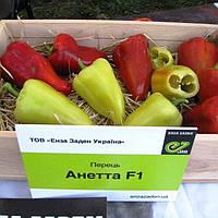 Семена перца сладкого Анетта F1 (500 сем.)
