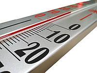 Термометр уличный фасадный большой металлический ТБН-3-М2 исп.2