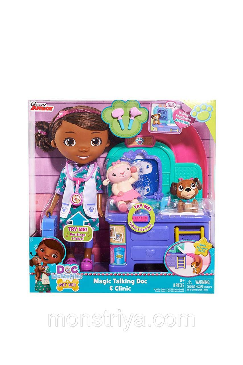 Кукла Доктор Плюшева Ветеринарная клиника Doc McStuffins Disney