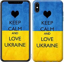 "Чехол для телефона ""Keep calm and love Ukrain"" (Модели внутри)"